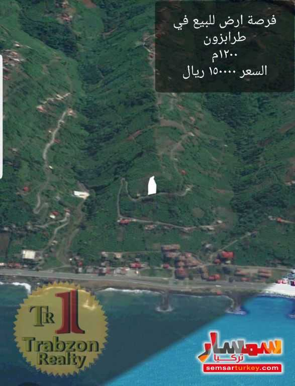 Ad Photo: Land 1200 sqm in Trabzon