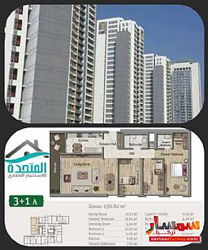 2 bedrooms 1 bath 70 sqm super lux For Sale Esenyurt Istanbul - 5