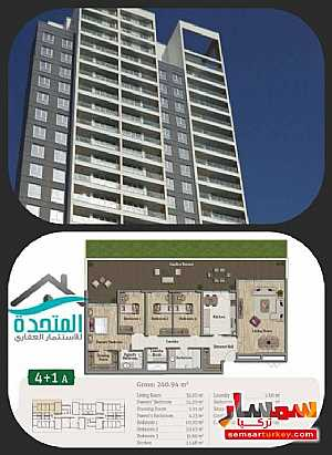 2 bedrooms 1 bath 70 sqm super lux For Sale Esenyurt Istanbul - 6