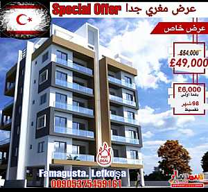 Ad Photo: Apartment 2 bedrooms 1 bath 80 sqm super lux in فاماغوستا Famagusta