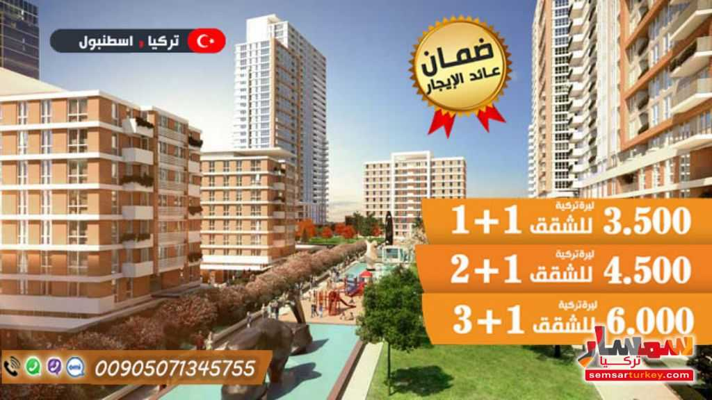Photo 1 - Apartment 1 bedroom 1 bath 57 sqm super lux For Sale Kuchukchekmege Istanbul