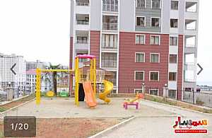 Ad Photo: Apartment 3 bedrooms 3 baths 165 sqm lux in Trabzon
