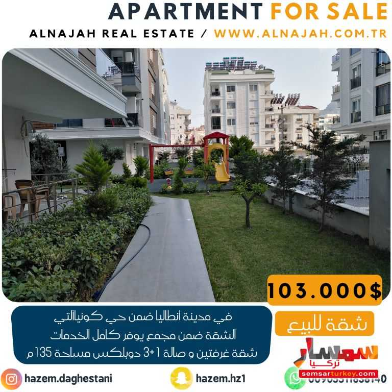 Ad Photo: Apartment 4 bedrooms 2 baths 135 sqm super lux in Antalya