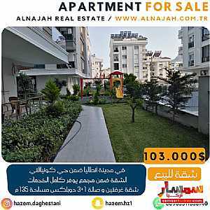 Ad Photo: Apartment 4 bedrooms 2 baths 135 sqm super lux in Konyaalti  Antalya
