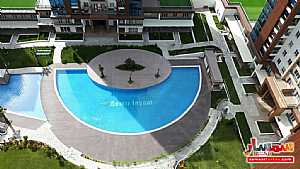 Ad Photo: Apartment 2 bedrooms 1 bath 100 sqm extra super lux in Istanbul