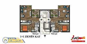 Apartment 1 bedroom 1 bath 65 sqm super lux For Sale Konyaalti Antalya - 8