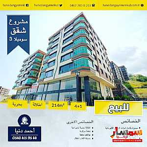 Ad Photo: Apartment 4 bedrooms 2 baths 215 sqm super lux in akchabat Trabzon