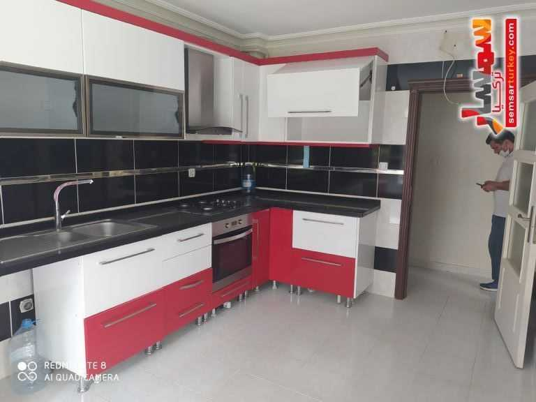 Ad Photo: Apartment 4 bedrooms 3 baths 155 sqm extra super lux in Ankara