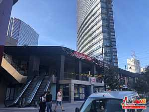 Commercial 80 sqm For Sale Bashakshehir Istanbul - 2