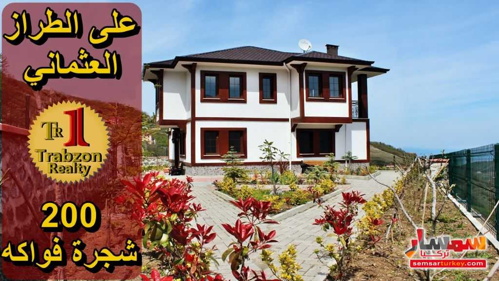 Ad Photo: Farm 2500 sqm in Trabzon