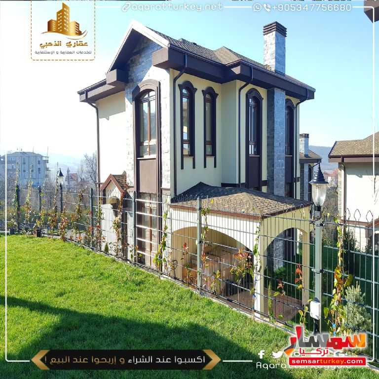 Photo 8 - Villa 5 bedrooms 2 baths 11,000 sqm super lux For Sale chemishgezek Tunceli