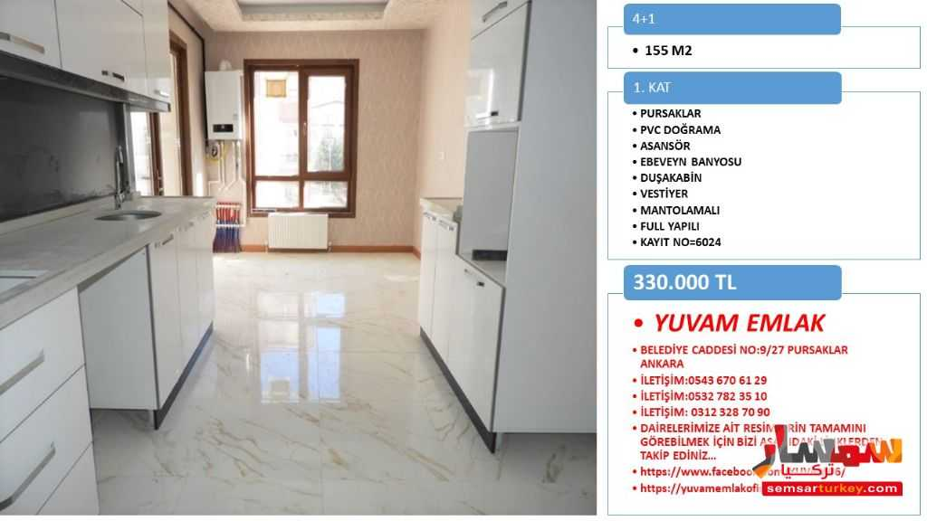 صورة 30 - 4 BEDROOMS 1 SALLON 2 BATHROOMS FOR SALE FROM YUVAM EMLAK IN ANKARA PURSAKLAR للبيع بورصاكلار أنقرة