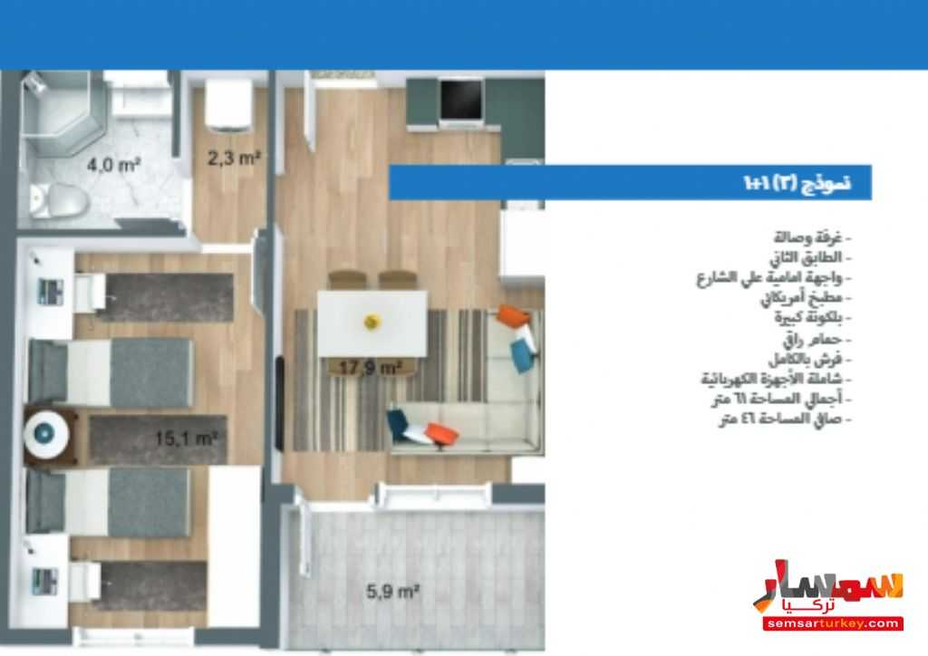 صورة 11 - 537 sqm 3 floor 9 apartments with furniture للبيع تشوبوك أنقرة