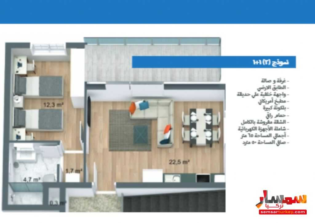 صورة 13 - 537 sqm 3 floor 9 apartments with furniture للبيع تشوبوك أنقرة