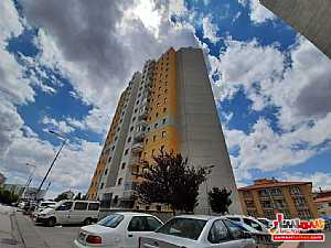 صورة الاعلان: Apartment in Ankara 4 rooms and reception 169 sqm super lux for sale في كاجيورن أنقرة